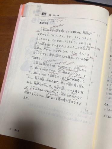 IMG_2531-2